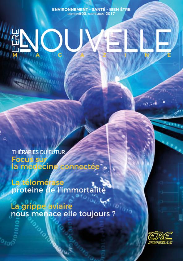 ekg-design, Quantaform Ere Nouvelle Mag #1 Cover